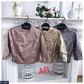 Куртка женская летняя. Ткань мягкая ЭКО кожа Цвет серебро , золото , перл-розовый. Размер S, M, L