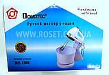 Миксер с чашей DOMOTEC MS-1366 (6 шт/ящ), фото 3