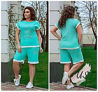 Женский батальный прогулочный летний костюм с шортами. 5 цветов!, фото 1