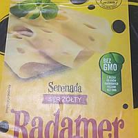 СТ Радомер круг Spomlek (вес от 0.5кг)
