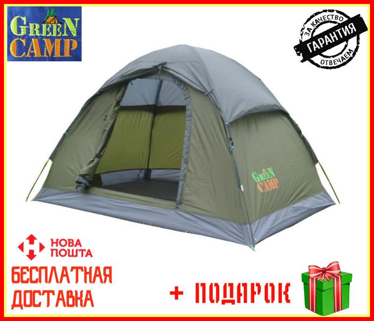 Палатка двухместная туристическая Green Camp 3005
