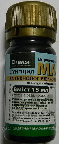 Малахит, 50% к.с., BASF 15 мл