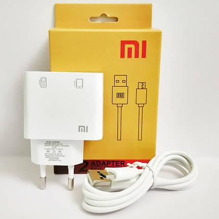 Зарядное устройство XIAOMI Adapter + кабель micro USB, 2 A, в коробке, зарядка сяоми шнур микро юсб ксиоми, фото 2
