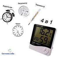 Цифровой термометр-гигрометр высокоточный HTC-1 белый