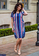 Женское летнее платье ,сарафан на запах разных размеров