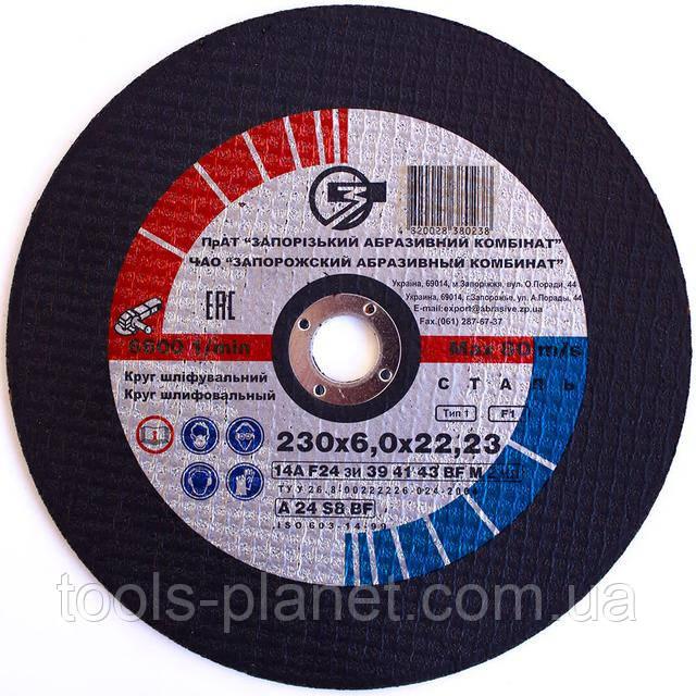 Абразивный зачистной круг по металлу Запорожье 230х6,0х22