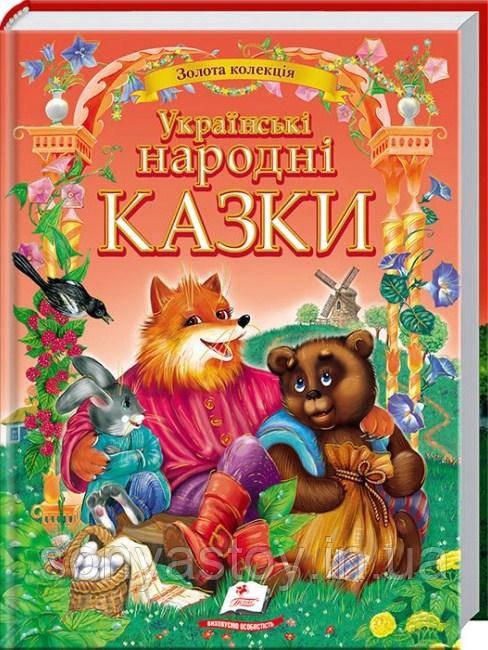 Книга Українські народні казки, 2+ (Русск, укр языки)