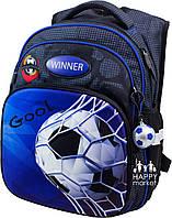 Рюкзак школьный ортопедический для мальчика  Winner Stile Мяч 8052