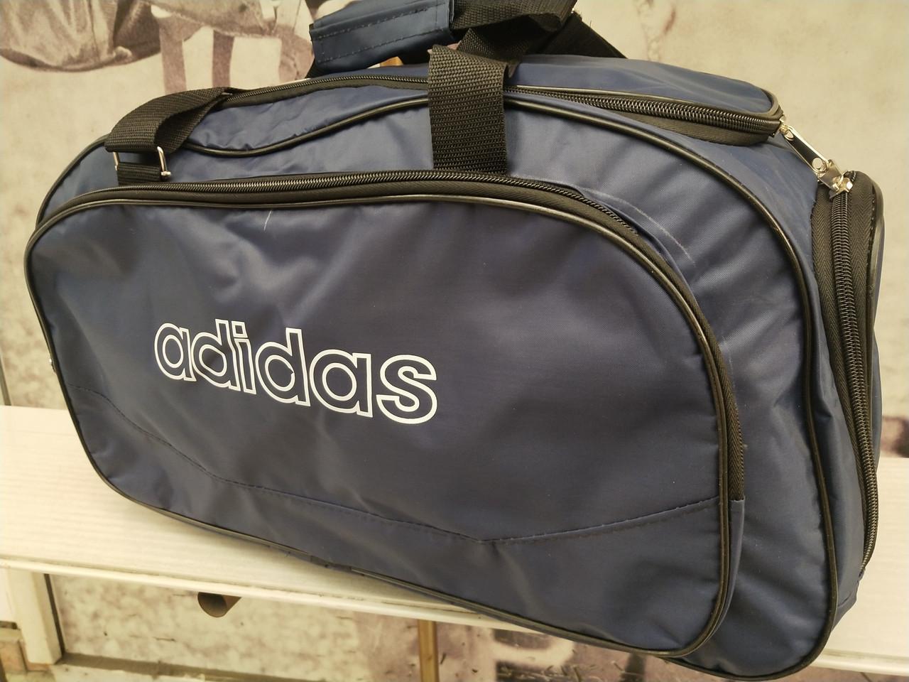 Дорожня сумка спортивна сумка місцем для взуття тільки ОПТ
