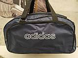 Дорожня сумка спортивна сумка місцем для взуття тільки ОПТ, фото 2
