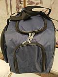 Дорожня сумка спортивна сумка місцем для взуття тільки ОПТ, фото 3