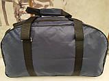 Дорожня сумка спортивна сумка місцем для взуття тільки ОПТ, фото 4