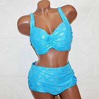 Большой размер 58, стильный голубой раздельный купальник с блестками для солидных дам, с  мягкой чашкой.