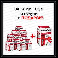 "Набор 10+1! Тест-полоски ""Accu-Chek Performa"" (550 шт.)"