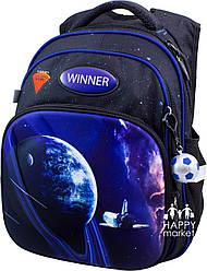 Рюкзак школьный ортопедический для мальчика  Winner Stile Планета 8055