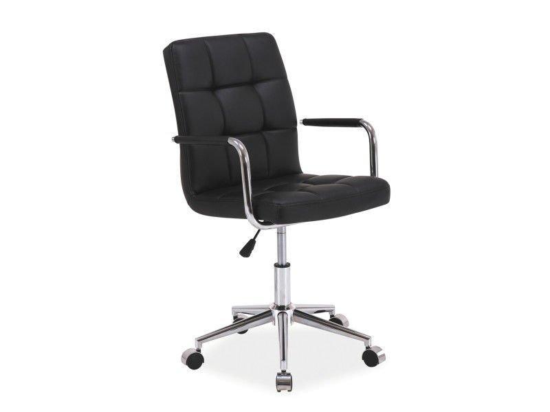 Компьютерное кресло Q-022 Signal черный