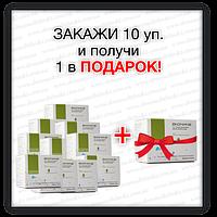 "Набор 10+1! Тест-полоски ""Bionime GS 550"" (550 шт.)"
