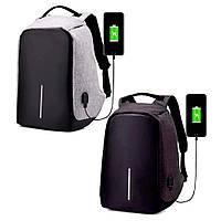 Рюкзак антивор Bobby Anti-theft Backpack USB / Travel Bag 9009