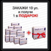 """Набор 10+1! Тест-полоски """"Gluco Dr."""" (550 шт.)"""