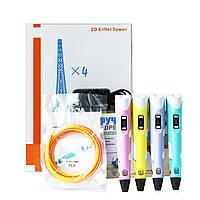 Ручка Smart 3D Pen 2