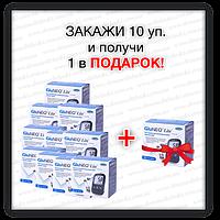 """Набор 10+1! Тест-полоски """"Gluneo Lite"""" (550 шт.)"""