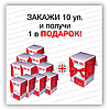"Набір 10+1! Тест-смужки ""Ime-Dc"" (550 шт.)"