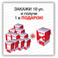 """Набор 10+1! Тест-полоски """"Ime-Dc"""" (550 шт.)"""