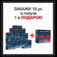 "Набор 10+1! Тест-полоски ""On Call Plus"" (550 шт.)"