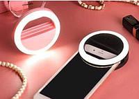 Селфи кольцо - LED лампа для телефона (черный)