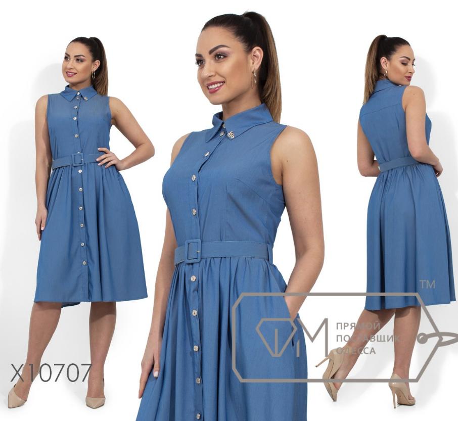 71a0e1a0515 Джинсовое платье большого размера ТМ Фабрика моды батал Одесса интернет- магазин одежды р. 48