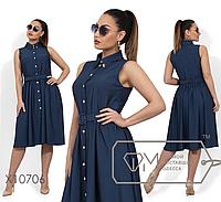 0cc41895a2eaa87 Джинсовое платье большого размера ТМ Фабрика моды батал Одесса интернет-магазин  одежды р. 48