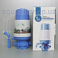Ручная помпа для бутилированной воды LiLu Standart, фото 1