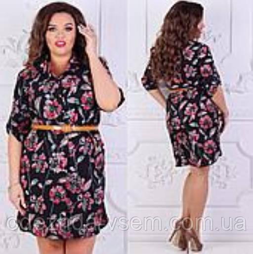 Стильное цветочное платье