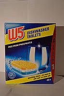Таблетки для посудомоечной машины W5 All in (все включено) 40шт, Германия