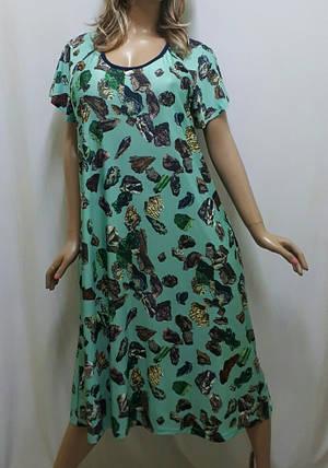 Платье большого размера с карманами из ткани микро-масло, от 50 до 62 р-ра, фото 2