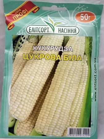 Кукурудза цукрова біла 50г (Елітсорт)