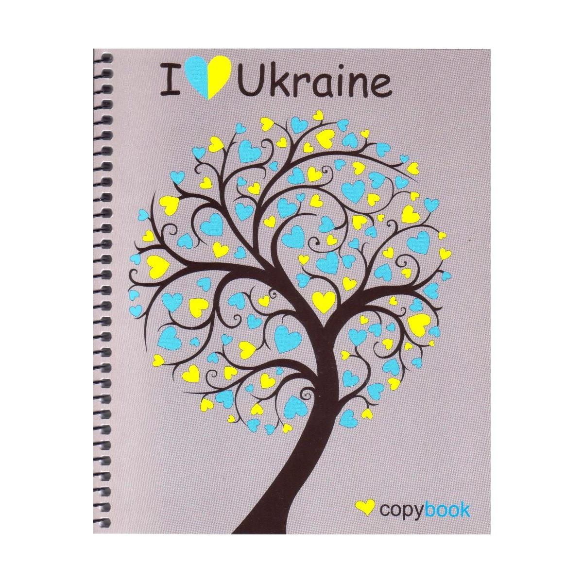 """Зошит В5 на спіралі, 60 арк., """"Українське дерево кохання"""""""