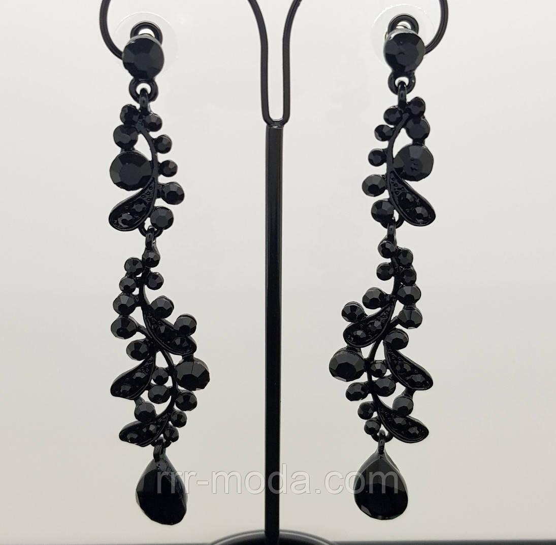Милые секси серьги с черными камнями. Нарядные черные серёжки оптом 771
