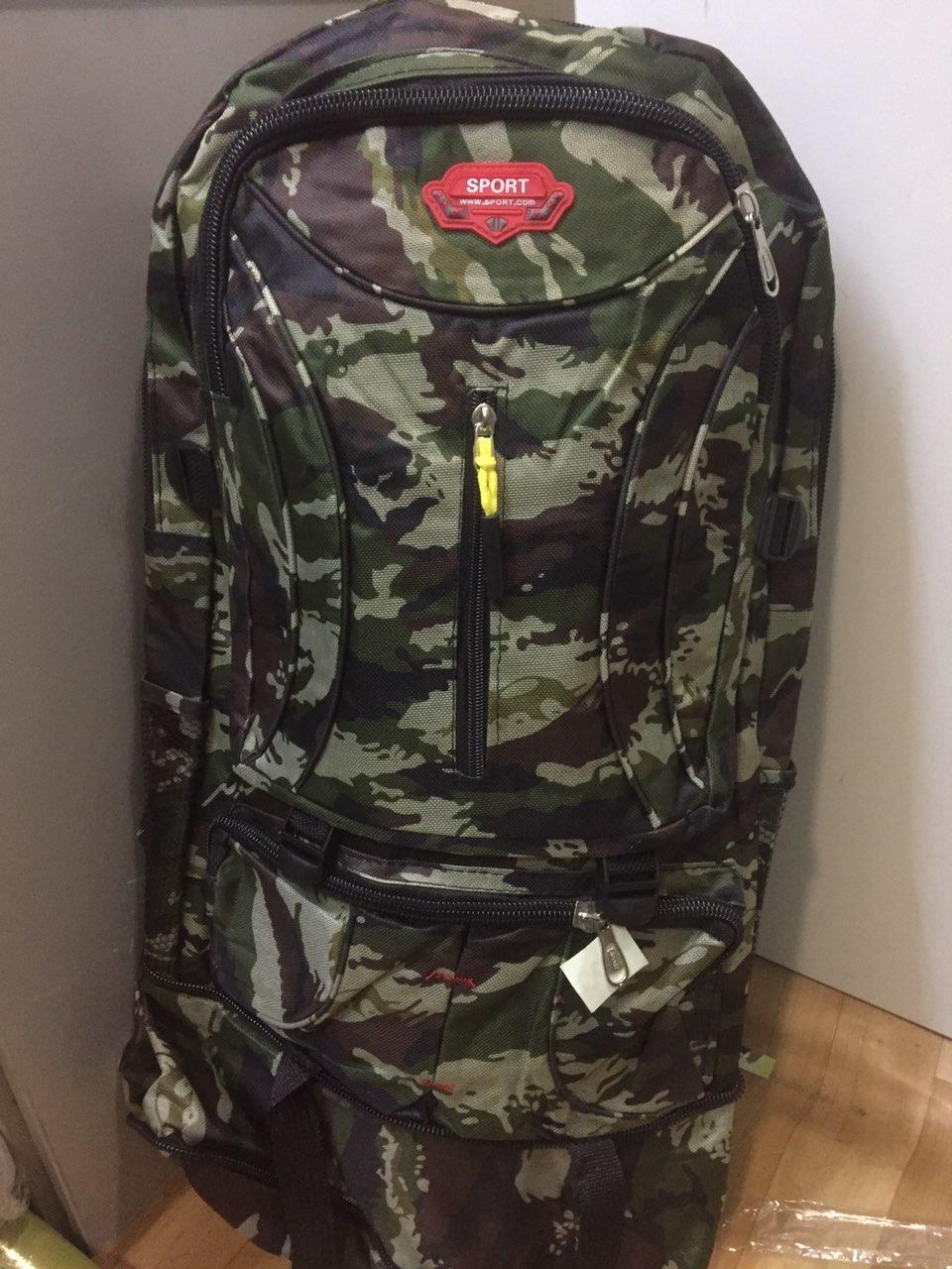 Рюкзак непромокаемый для рыбалки и охоты , 50 л камуфляж