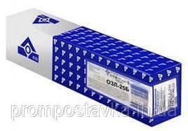 Электроды ОЗЛ-25Б д. 5 мм
