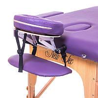 Складной массажный стол переносной (3-х секционный) ESTHETHICA purple (фиолетовый) (PU)
