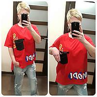 Женская футболка с накаткой в расцветках, р-р 44-52. РО-13-0419