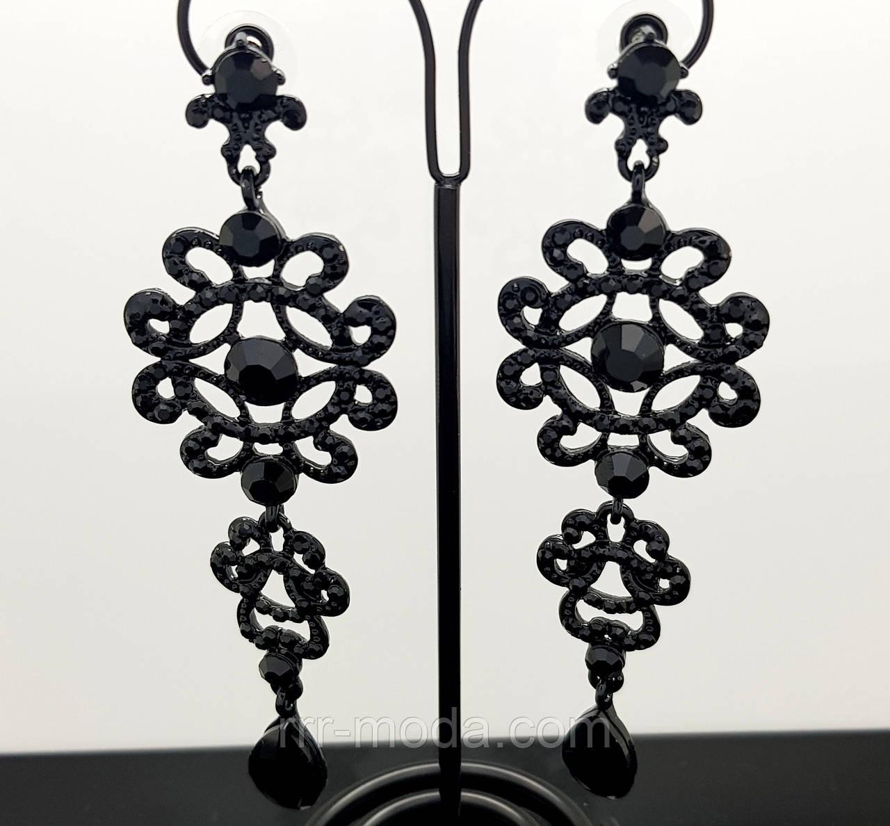 694 Чёрные и ажурные праздничные серьги- длинные нарядные женские серьги оптом