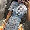 Женское комбинированное платье в расцветках. АР-26-0419, фото 3