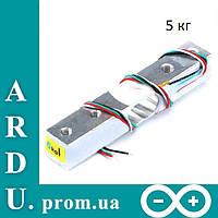 Тензодатчик для весов YZC131 5 кг для HX711 Arduino, датчик веса