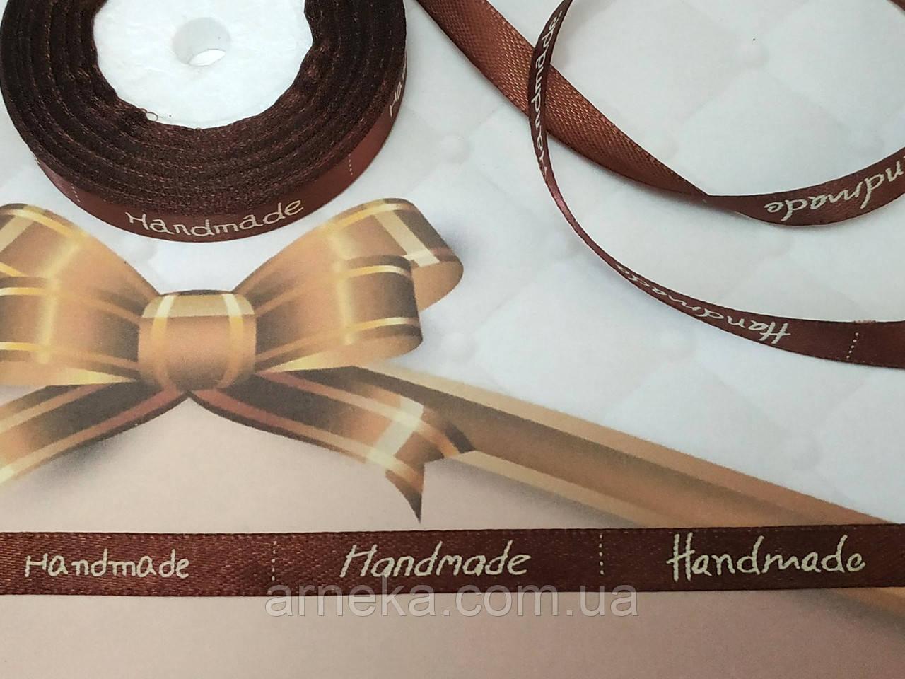 """Лента атлас 1 см, принт """"hand made"""""""