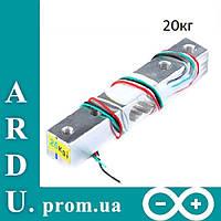 Тензодатчик для весов YZC131 20 кг для HX711 Arduino, датчик веса