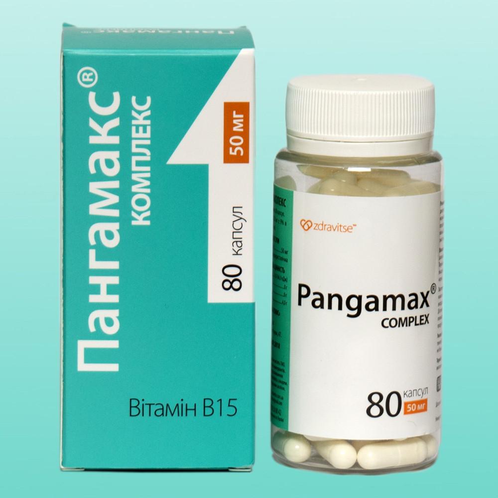 Пангамакс (Пангамовая кислота, В15)