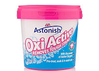 Пятновыводитель Astonish Oxi Active, 500 г