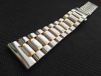 Браслет для часов из нержавеющей стали 316L, литой, глянец/мат с позолотой. 20 мм, фото 1